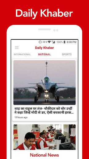 Daily Khaber - Latest News & Headlines 1.3 screenshots 3