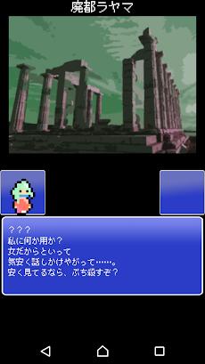 リビルディング・サガ-ドット絵のレトロゲーム風RPG-(RebuildingSaga)のおすすめ画像5