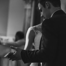 Wedding photographer Anastasiya Chekanova (heychikana). Photo of 20.07.2018