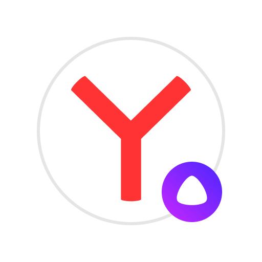 Logo for Яндекс.Браузер — с Алисой