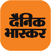 App Dainik Bhaskar - Hindi News App APK for Windows Phone