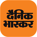 Hindi News App by Dainik Bhaskar, Hindi News Paper