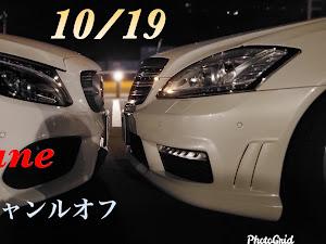 Sクラス  S550ロングW221のカスタム事例画像 アイズ K.O.C AMGになりたい!さんの2019年10月22日18:16の投稿