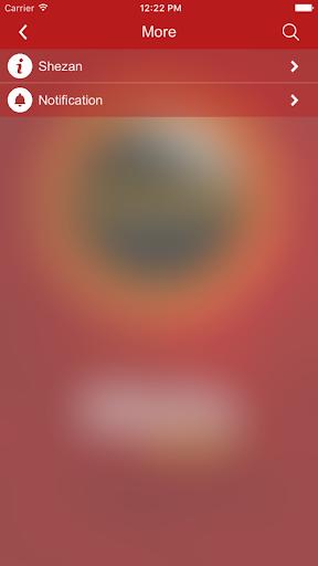 Shezan 1.0.2 screenshots 5