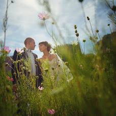 Wedding photographer Nikita Grazhevskiy (neon). Photo of 15.04.2017