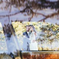 Wedding photographer Anastasiya Sokolova (nassy). Photo of 28.04.2017