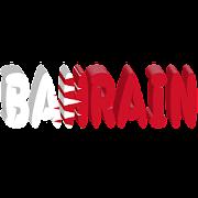 Bahrain National Anthem - Lyrics Mp3
