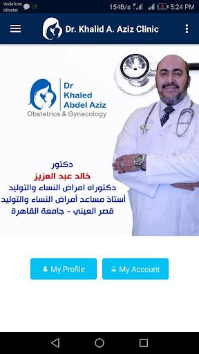 Dr. Khalid A. Aziz Clinic screenshot 6