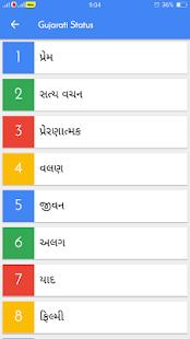 Gujarati Status Latest 2017 - náhled