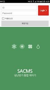 SACMS_Mobile - náhled