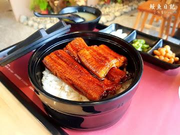 鰻魚日記miamanday 民權店