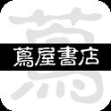 蔦屋書店アプリ icon