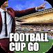フットボールカップ - Androidアプリ