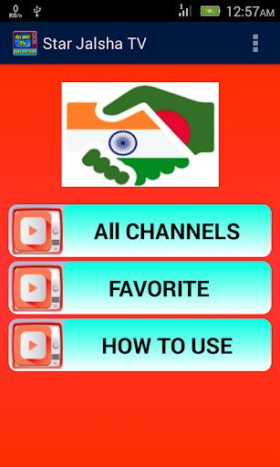 Download স্টার জলসা লাইভ টিভি - Star Jalsha