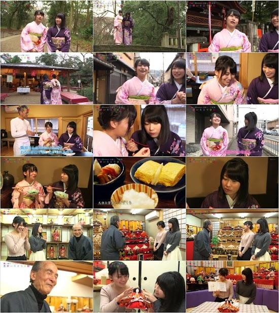 (TV-Variety)(720p) 横山由依 – がはんなり巡る 京都いろどり日記 ep33 160323