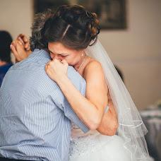Wedding photographer Arkadiy Rusanov (Rarkadiy). Photo of 02.11.2017