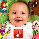 Песни малышам из мультфильмов детские APK