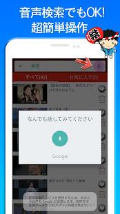 App 演歌 ベスト 完全無料 APK for Windows Phone