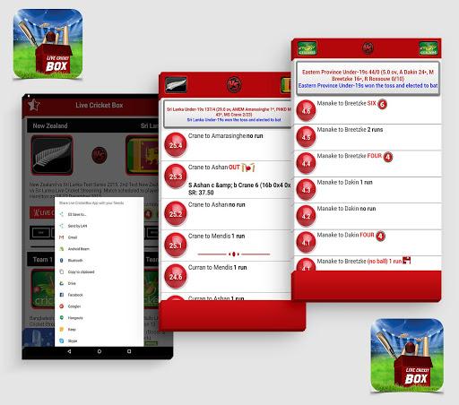 Live Cricket Box 1.5 screenshots 4