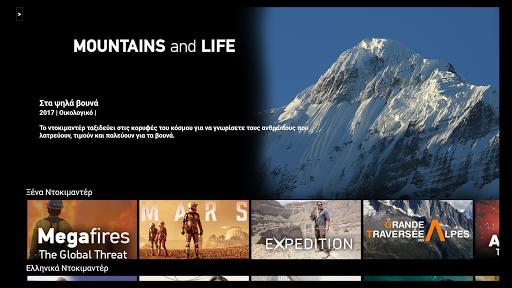 ERTflixTV screenshot 5