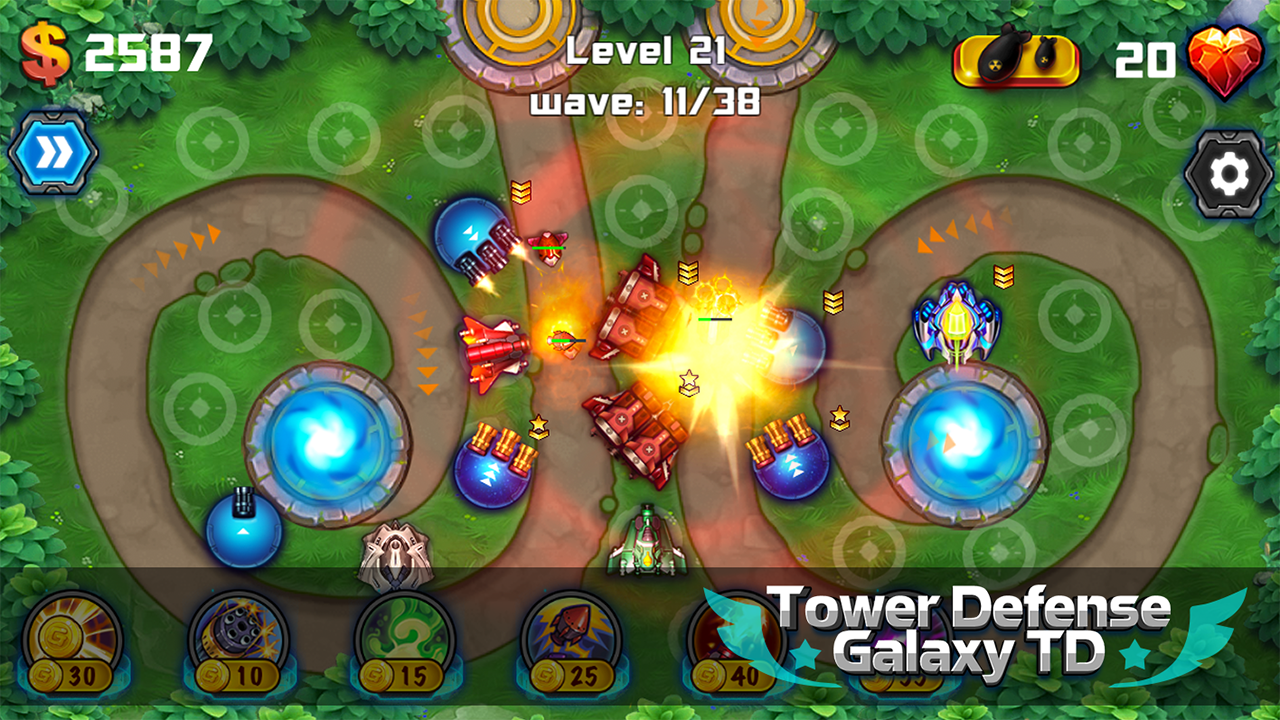 Tower Defense: Galaxy TD- screenshot