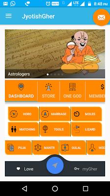 JyotishGher - screenshot