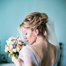 Wedding photographer Stasiya Manakova (StasyaManakova). Photo of 25.12.2014