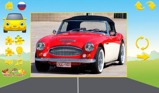 Puzzles cars  screenshots 6