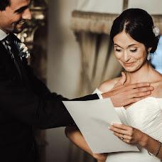 Fotógrafo de bodas Dimitri Voronov (fotoclip). Foto del 20.11.2017