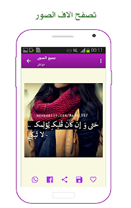 صور Photos screenshot 6