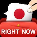 RightNow Japanese Conversation icon