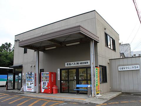 徳島バス橘営業所