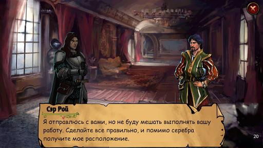 Code Triche Mercenary: Weapon Master mod apk screenshots 2