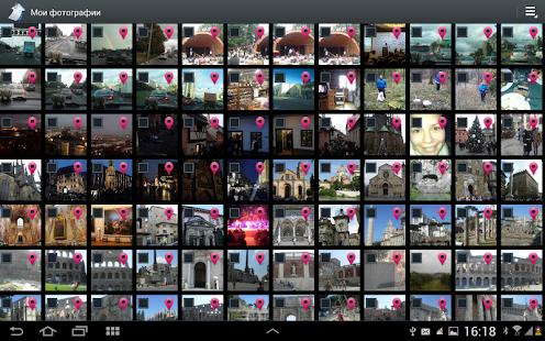 Travel Notes- screenshot thumbnail