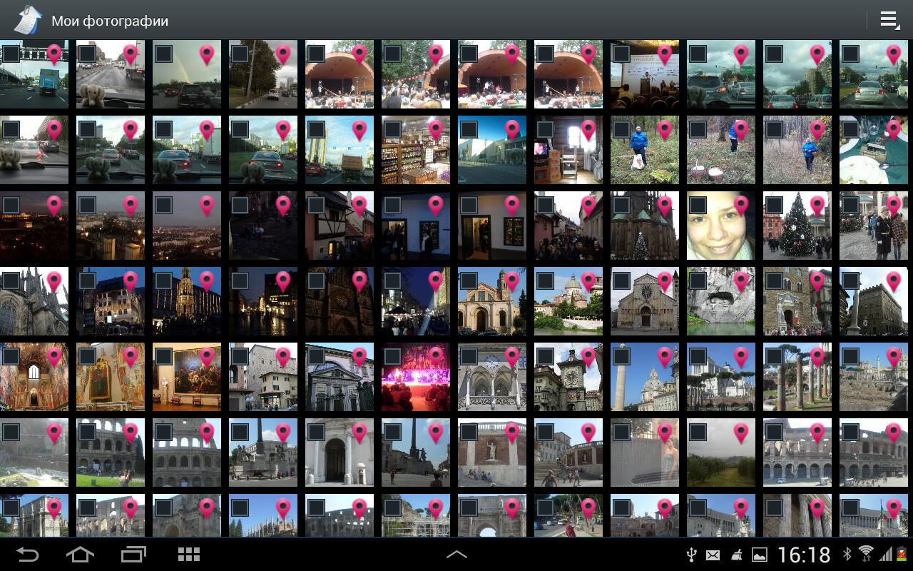 Travel Notes- screenshot