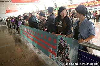 Photo: Peking - Empfang am Flughafen - Internet