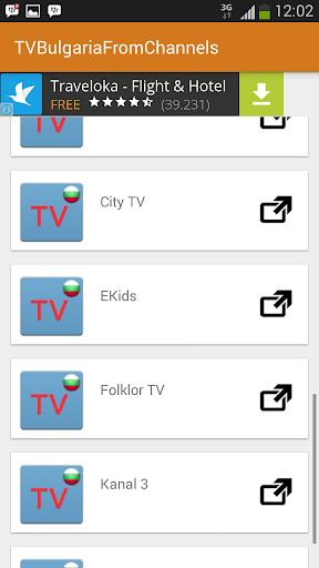 New TV Bulgaria Online
