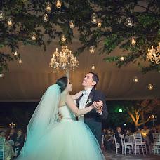 Wedding photographer Juan Carlos avendaño (jcafotografia). Photo of 16.07.2016