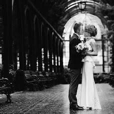 Wedding photographer Alena Danilyuk (AlenaDanyluk). Photo of 08.01.2017