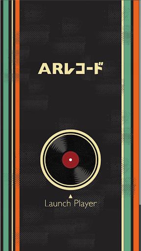 ARu30ecu30b3u30fcu30c9 1.0.3 Windows u7528 2