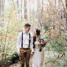 Wedding photographer Marina Terenzheva (MarionTerenz). Photo of 12.04.2017