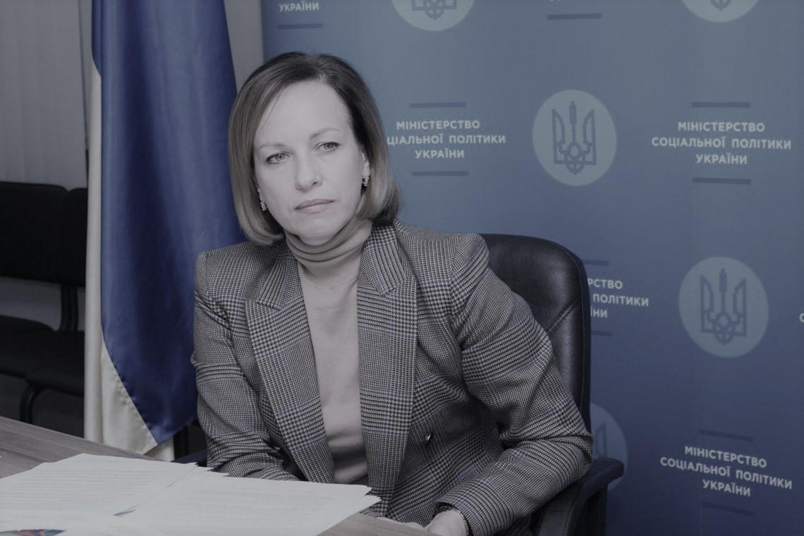 Марина Лезебная, министр социальной политики