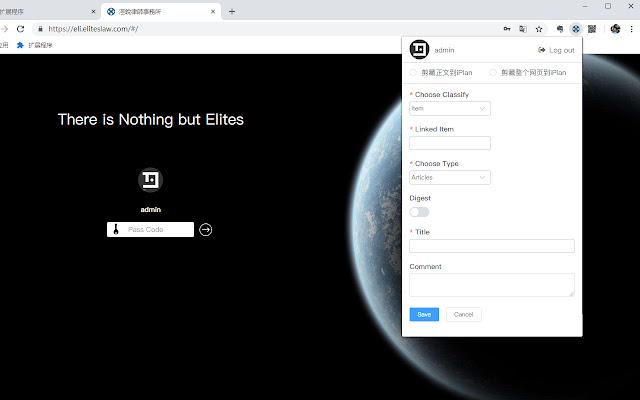 eliteslaw.com