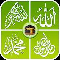 Islamic Stickers, Islamic Stickers For Whatsapp icon