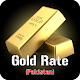 Today Gold Rates (app)