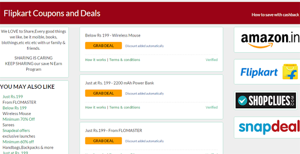 hind deals screenshot 5