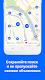 screenshot of ЦИАН. Недвижимость: аренда, продажа квартир, домов