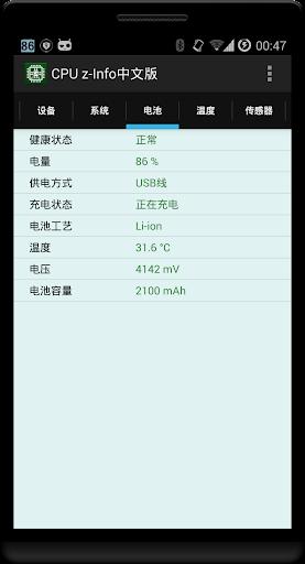 CPU z-Infou5b8cu7f8eu4e2du6587u7248  screenshots 4
