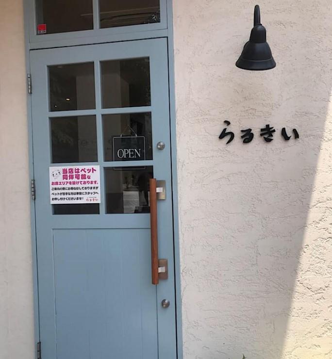 ふわふわ卵とペペロンチーノの絶妙なハーモニーがたのしめる、福岡県福岡市・らるきいの「ぺぺたま」とは?