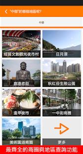 樂客玩樂 & 美食, 優惠劵, 夜市, 熱門話題, 商圈查詢- screenshot thumbnail